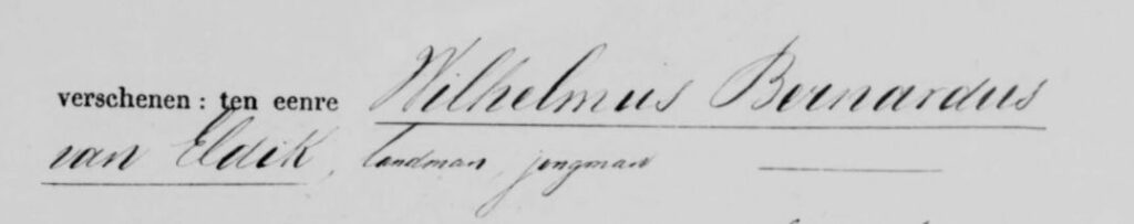 Wilhelmus Bernardus van Eldik's name was written correctly in his marriage record, 1858.